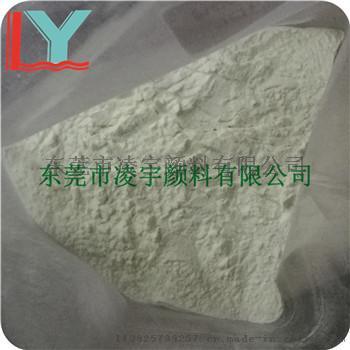YG-H4DL 800 mesh浅黄绿 夜光粉