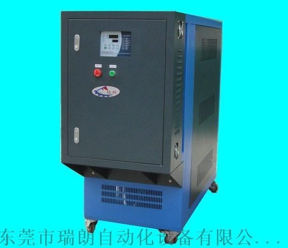 反应釜控温机,油温控温机801967815