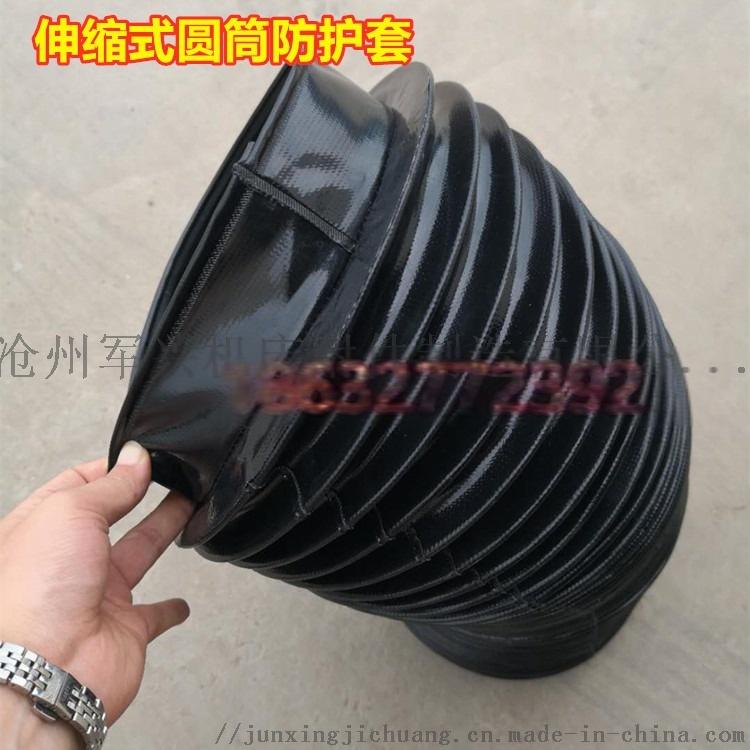 油缸防護罩 伸縮式圓筒防護罩 絲槓防護罩 可定做812914132