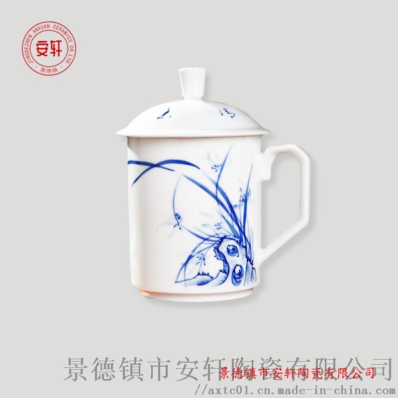 新年礼品定制茶杯1.jpg