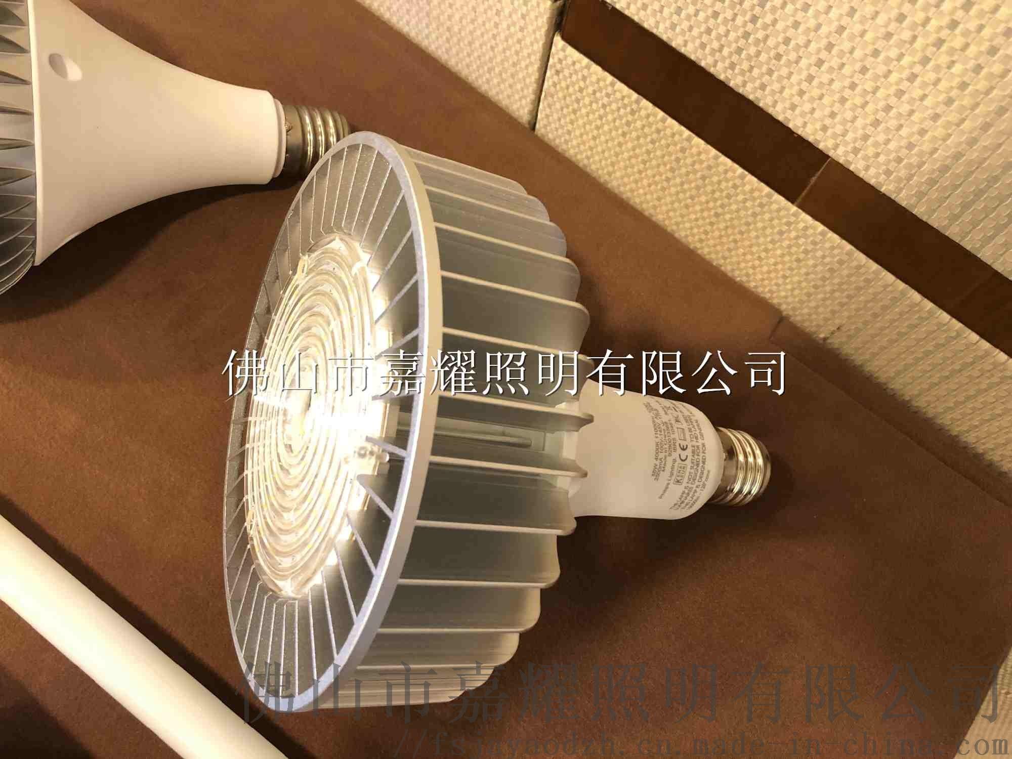 飞利浦高天棚LED灯泡1.jpg