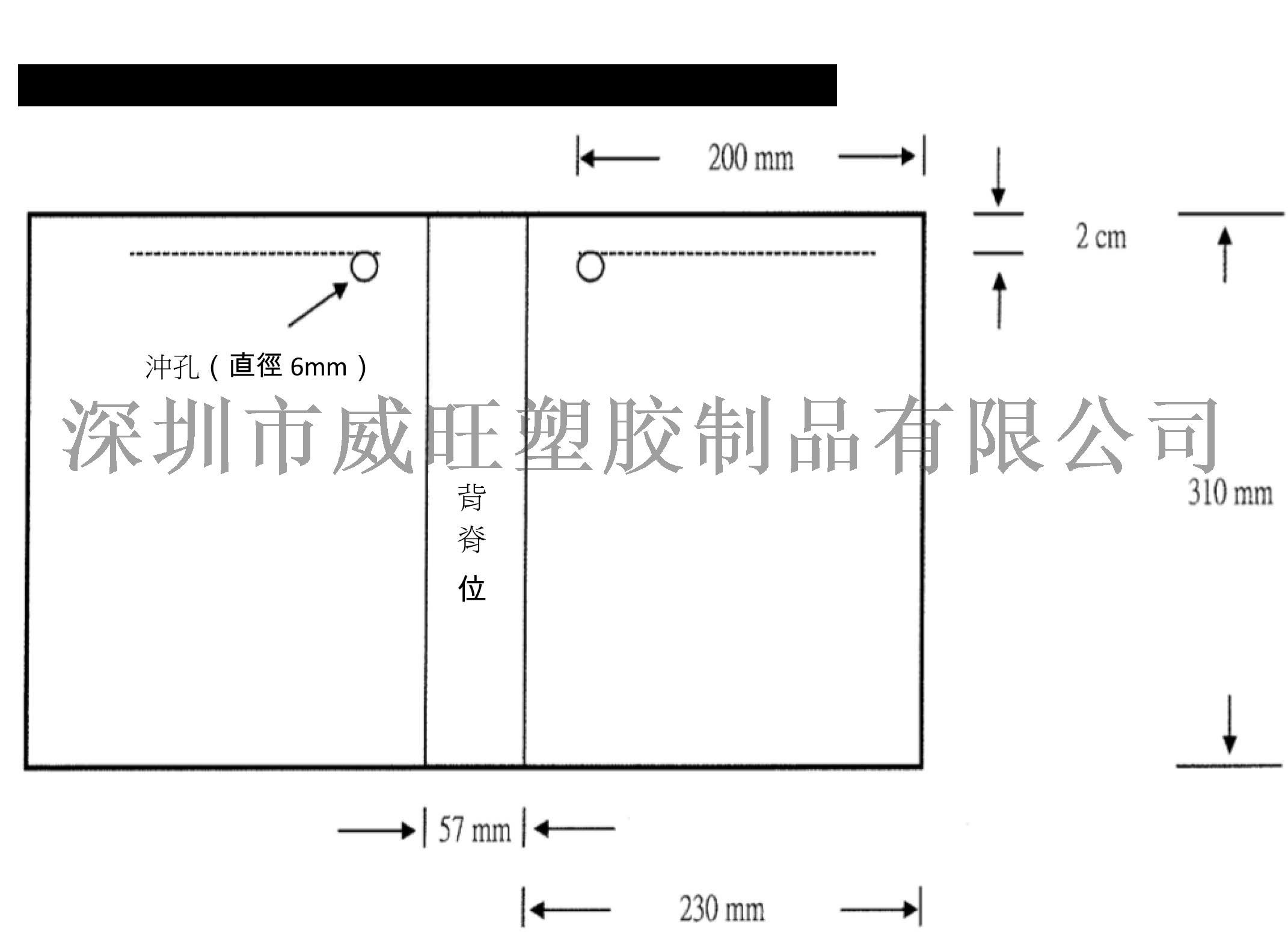 纸文件尺寸03