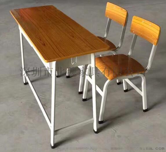 深圳培訓課桌椅*課桌椅雙人廠家*雙人課桌椅廠家96211785