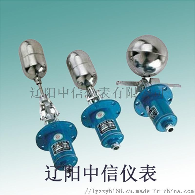 UQKA系列(防爆)手动自检浮球液位控制器.jpg