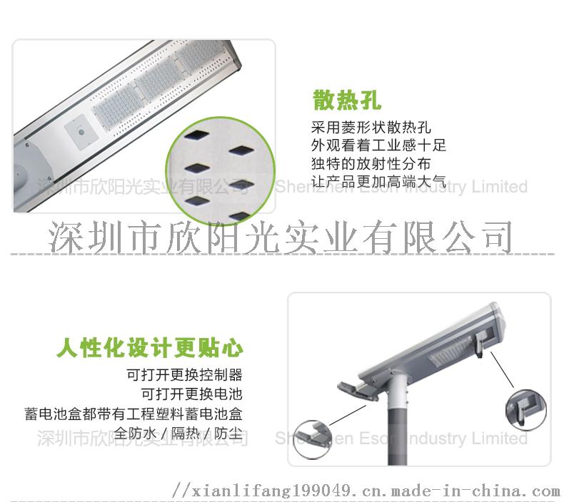 中文詳情860     4444.png