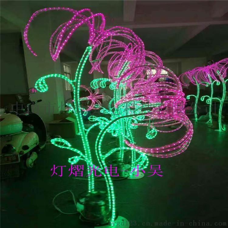 古鎮燈光節 led水母造型燈 光纖地插燈60541245