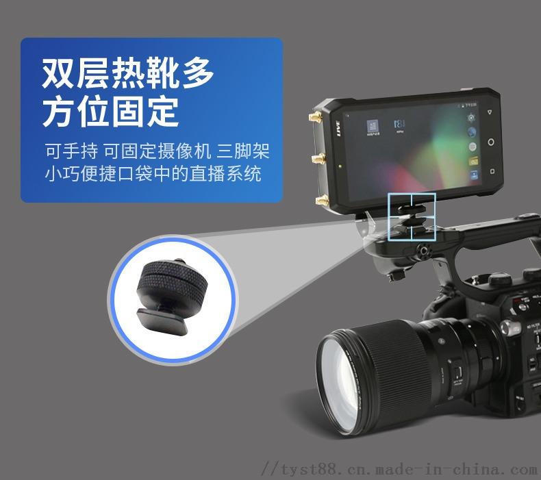 N8编码器17.jpg