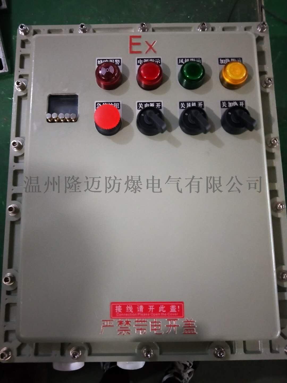 防爆阀门控制箱/气动阀门操作箱823150025