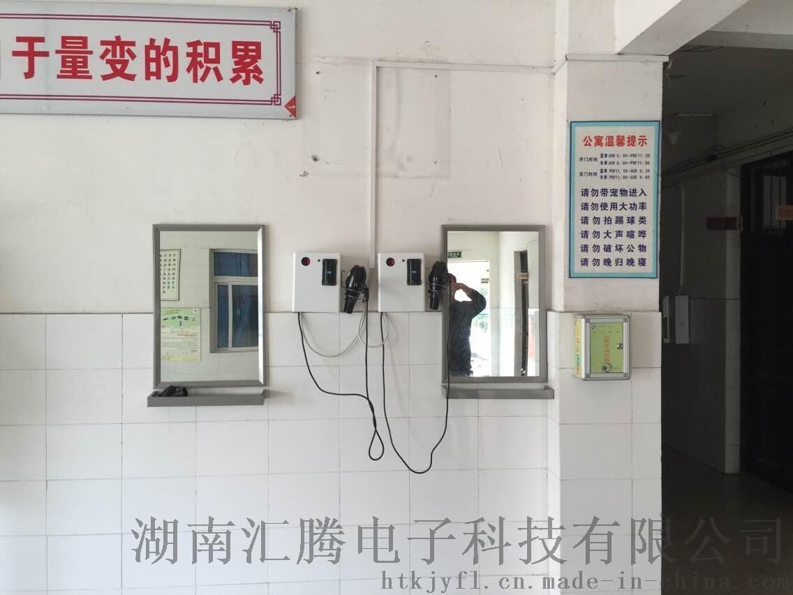 湖南長沙校園公寓投幣刷卡吹風機739310732