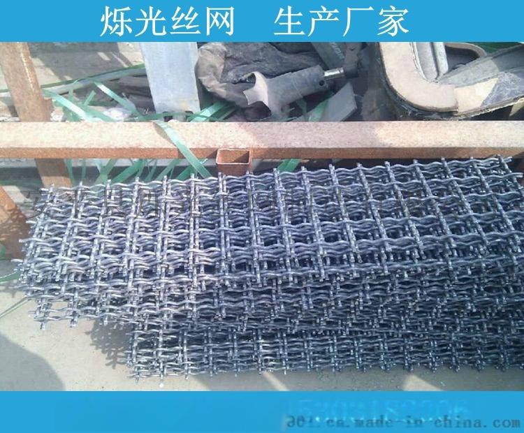 鍍鋅軋花網 編織鐵絲網 防護鋼絲網生產廠家56676492