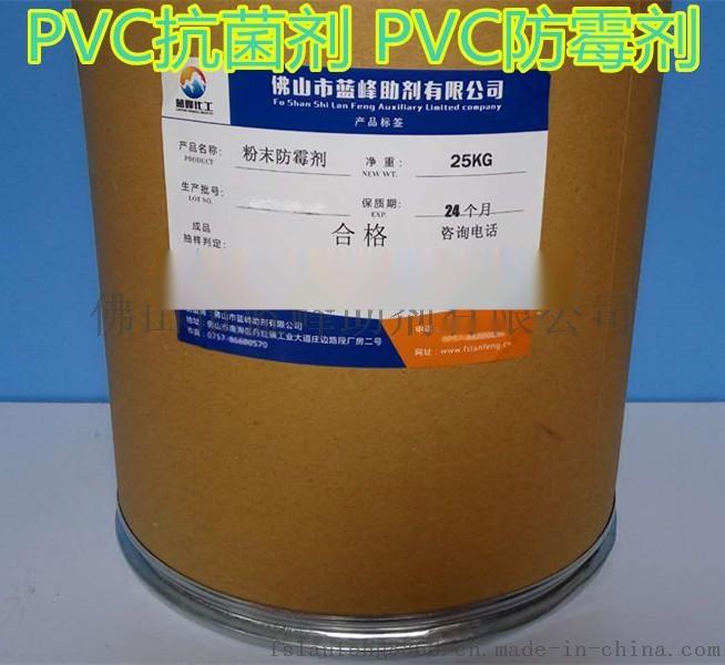 ABS抗菌剂 加湿器抗菌剂66467065