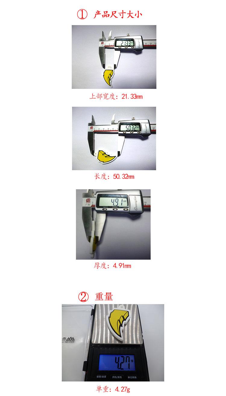 黃色辣椒吊牌詳情_06.jpg