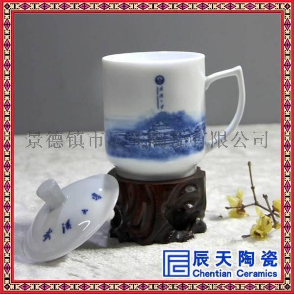 十二星座陶瓷马克杯 骨瓷马克杯 欧式金边陶瓷马克杯60341875