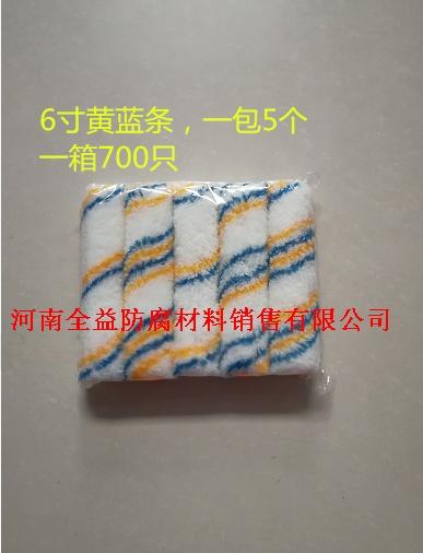 6×25  750g  6寸黄兰