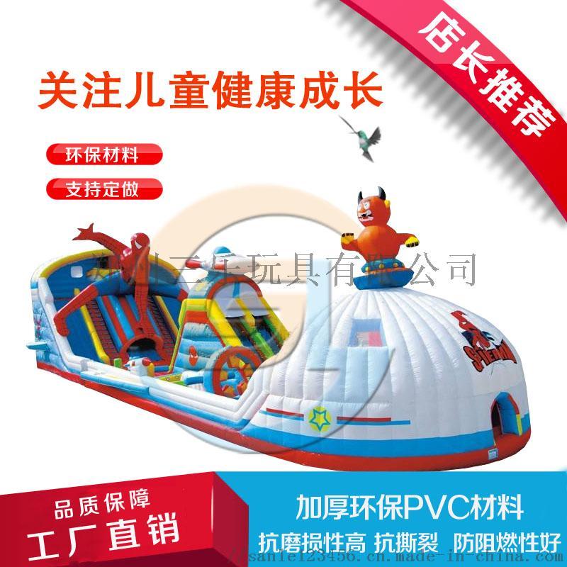 星級爭霸充氣大滑梯1.jpg