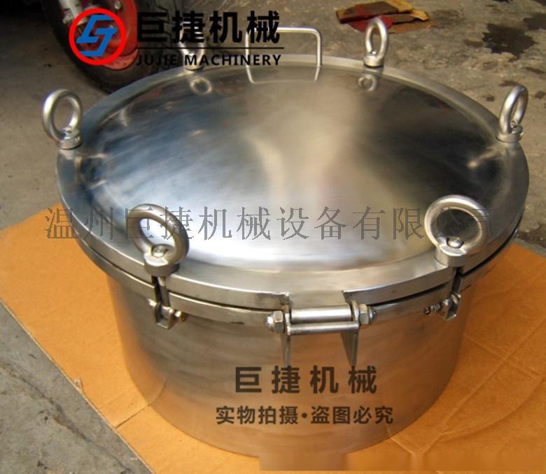 6公斤压力人孔 耐压人孔 卫生级法兰人孔 吊环人孔 不锈钢人孔 定做非标人孔729024625