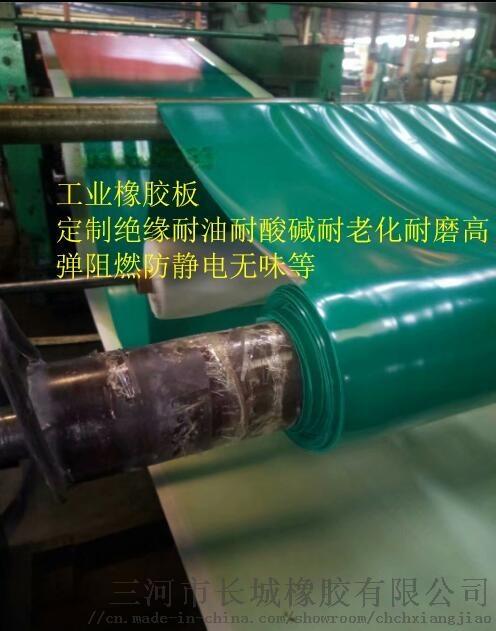 天然橡膠板,彩色天然膠板,定製指標生產。75512535