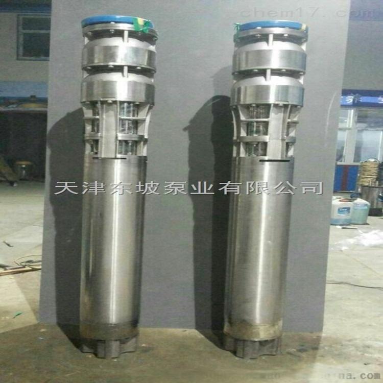 精铸不锈钢316深井潜水电泵764623002