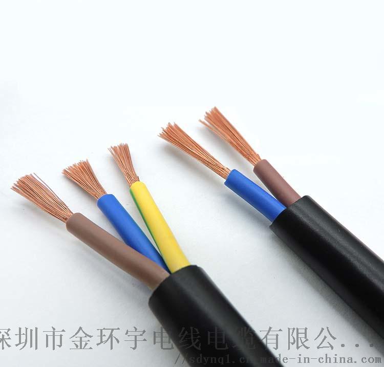 RVV2芯 3芯.jpg