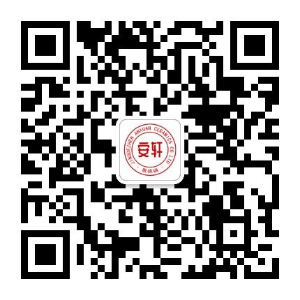 景德鎮陶瓷茶杯禮品圖片49934252