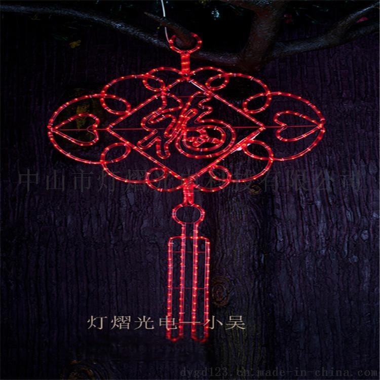 路燈杆裝飾燈 亞克力中國結 吸塑燈籠60588995