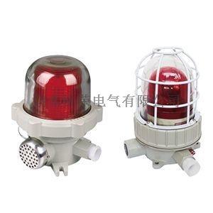 風笛聲光報警器LK-JDW105 220V多功能78462525