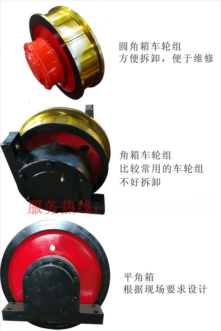 車輪1_副本