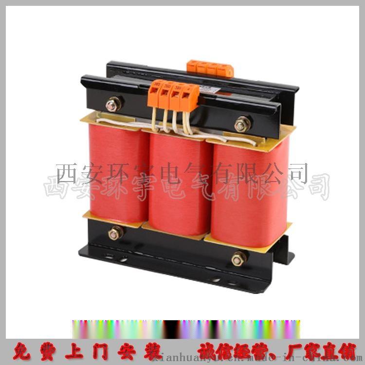 SG-200KVA三相干式变压器、厂家现货776631525