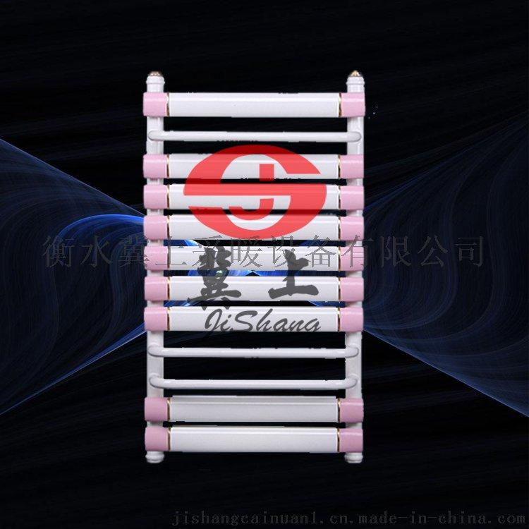 冀上厂家直销暖气片 卫生间浴室暖气片 铜背篓742104502
