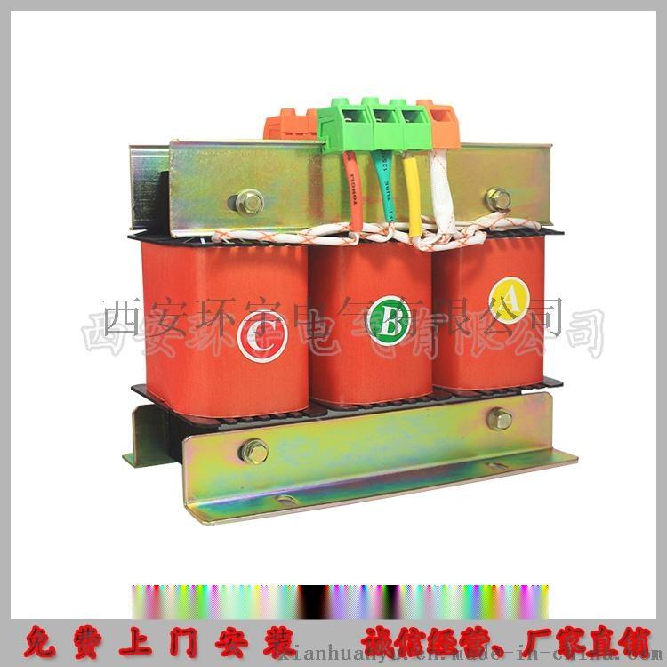 SG-200KVA三相干式变压器、厂家现货776631485