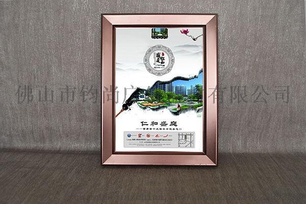 选择铝合金开启海报框首选厂家直销814111235