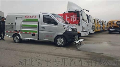 长安路面清洗车 (2).jpg