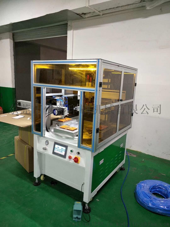 温度计丝印机刻度盘移印机体温表丝网印刷机769490412