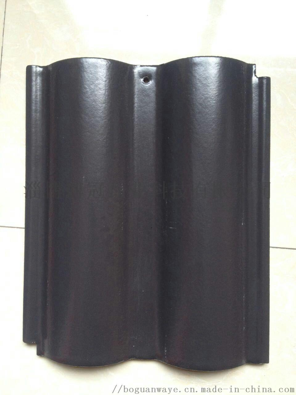 陶瓷釉面彩瓦 立瓦 单波瓦厂家 加工一件起批59965512