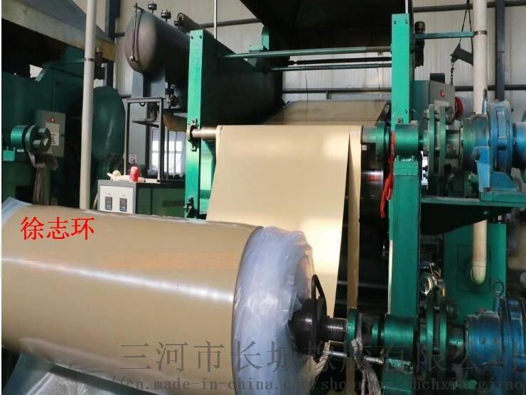 天然橡膠板,彩色天然膠板,定製指標生產。788330235
