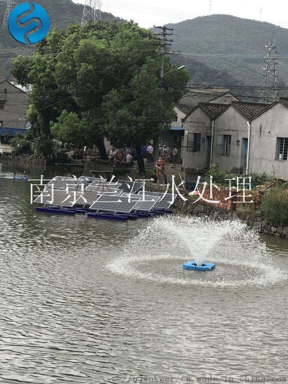 蘭江噴泉曝氣機工作原理816086685