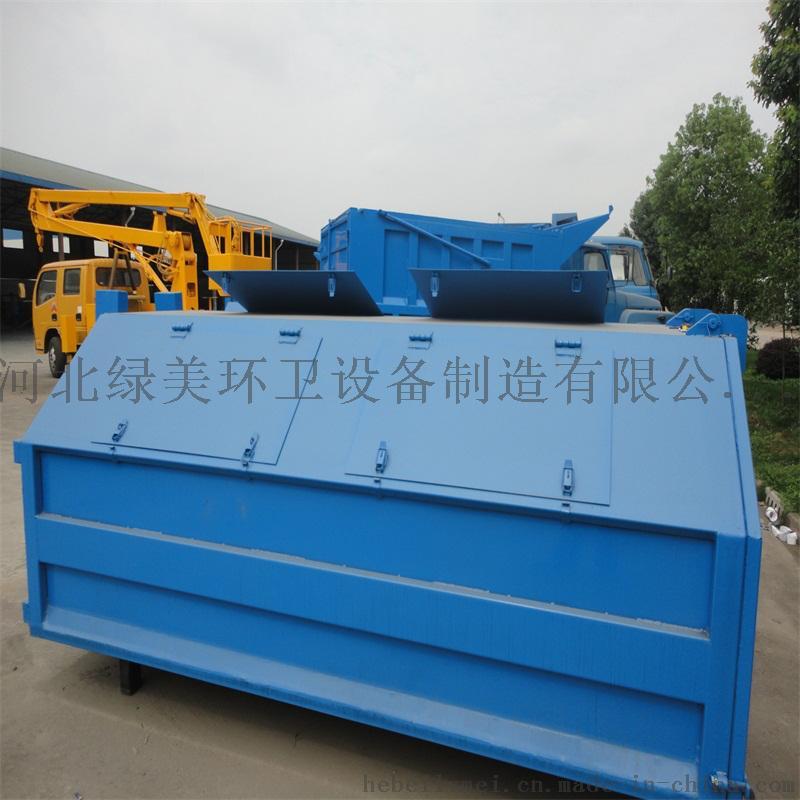 4立方钩臂式垃圾箱厂家出售743908032