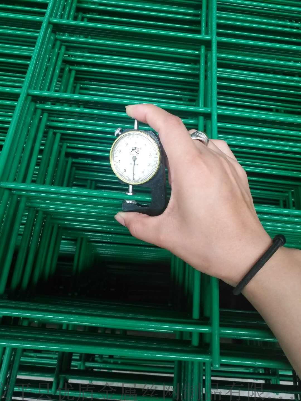 铁网围栏 邯郸绿色铁网围墙护栏 铁丝网围栏厂家78709845