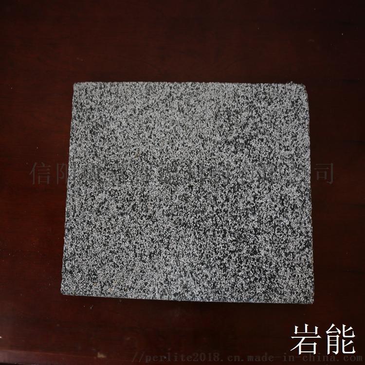 沥青珍珠岩板防腐保温764808892