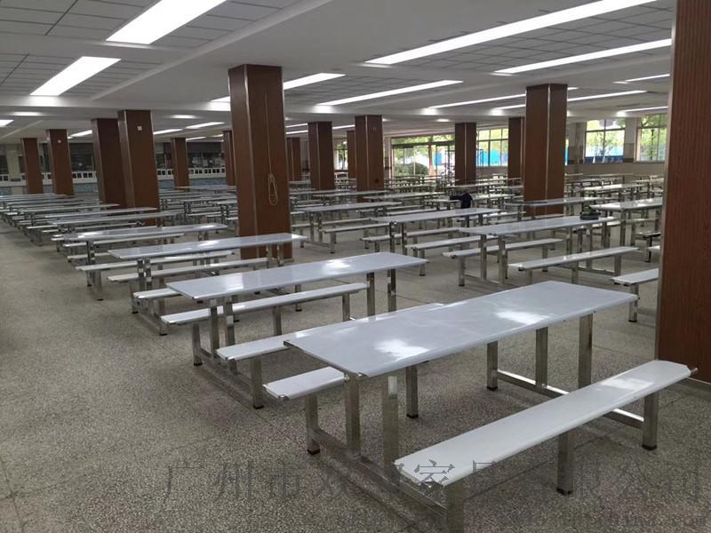 不锈钢餐桌椅-6