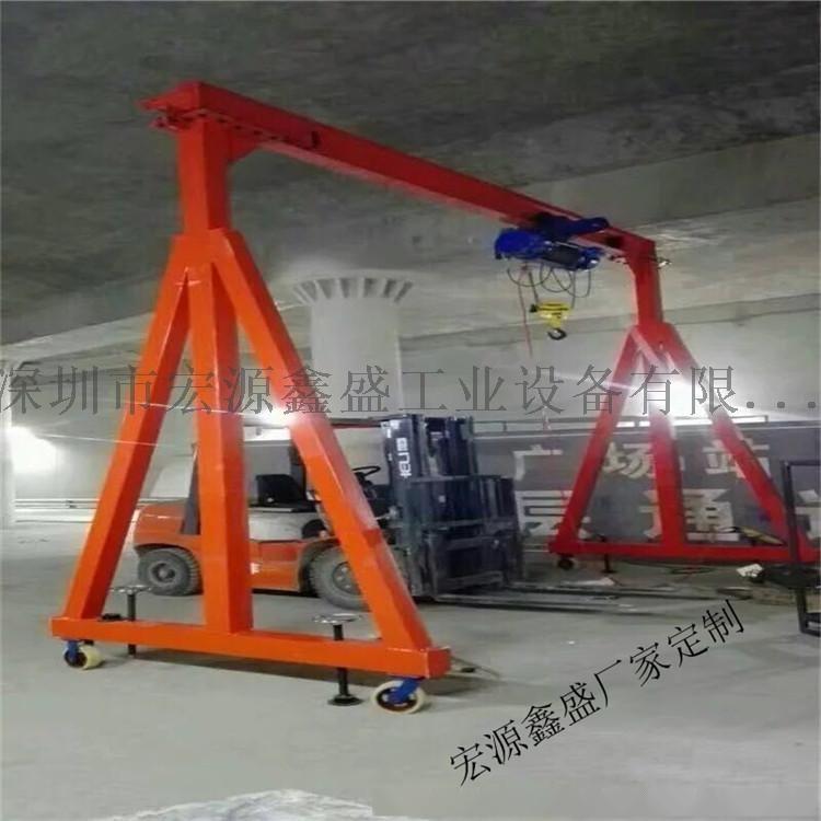 手拉式简易龙门吊架,轻型小型龙门架,深圳龙门架厂家764970295