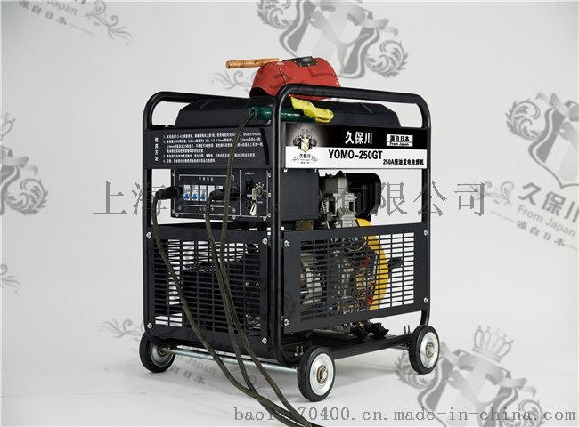 手推式发电电焊一体机