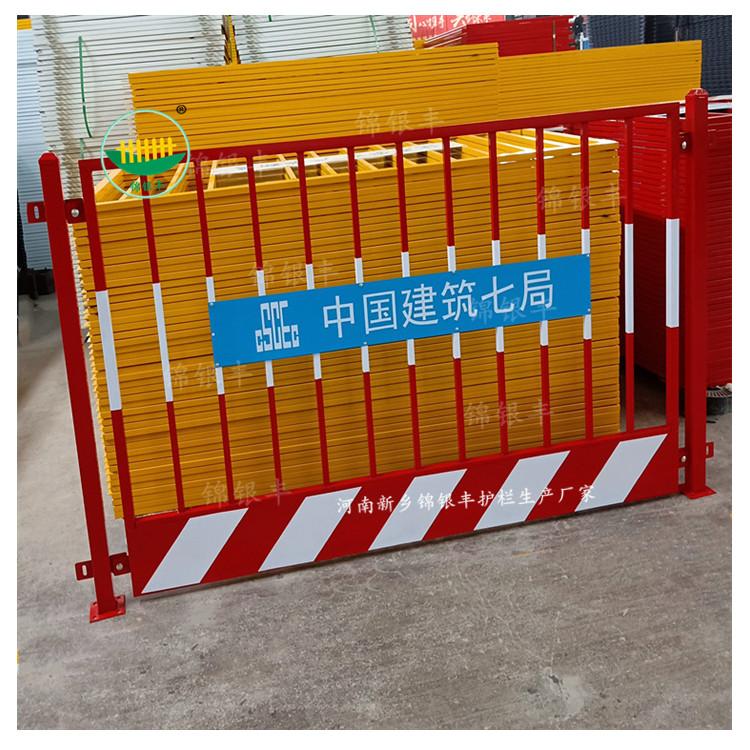 标准化防护栏杆厂家工地护栏价格合理.jpg