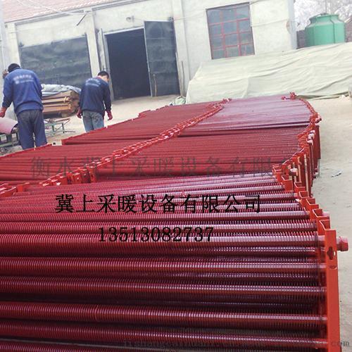 冀上翅片管 對流散熱器 車間大棚專用暖氣片40149362