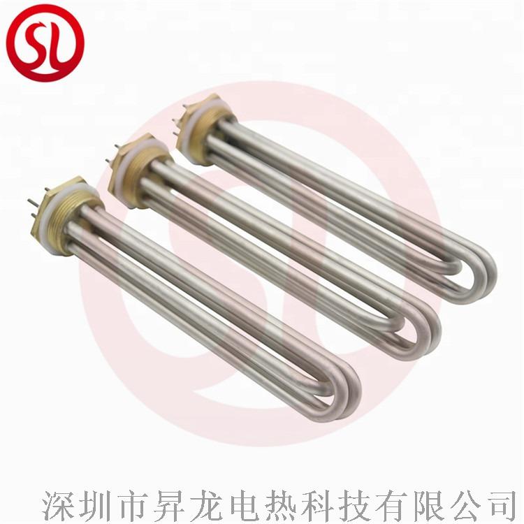 銅法蘭綠不鏽鋼加熱管蒸汽機電子鍋爐電熱管發熱管101033792