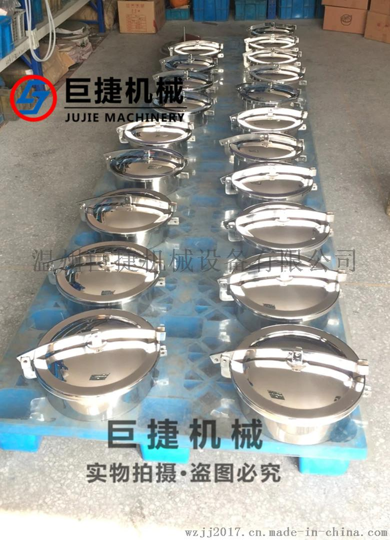 YAB常压人孔 卫生级常压人孔 快开人孔 304人孔 卫生级人孔 不锈钢人孔728987835