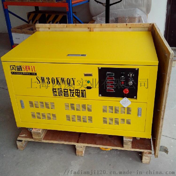 30KW汽油750.png