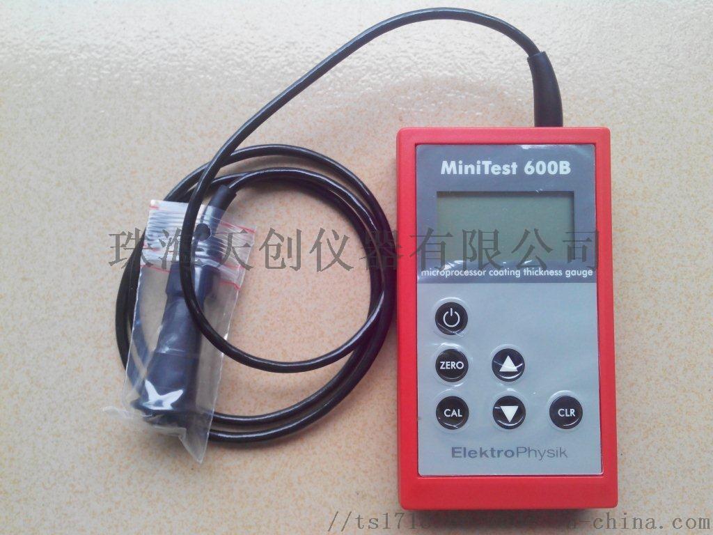 Minitest 600B.jpg