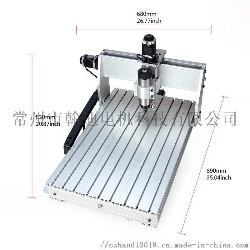 6040Z 3 轴迷你桌面小型雕刻机800W/1500W/2200W856867685