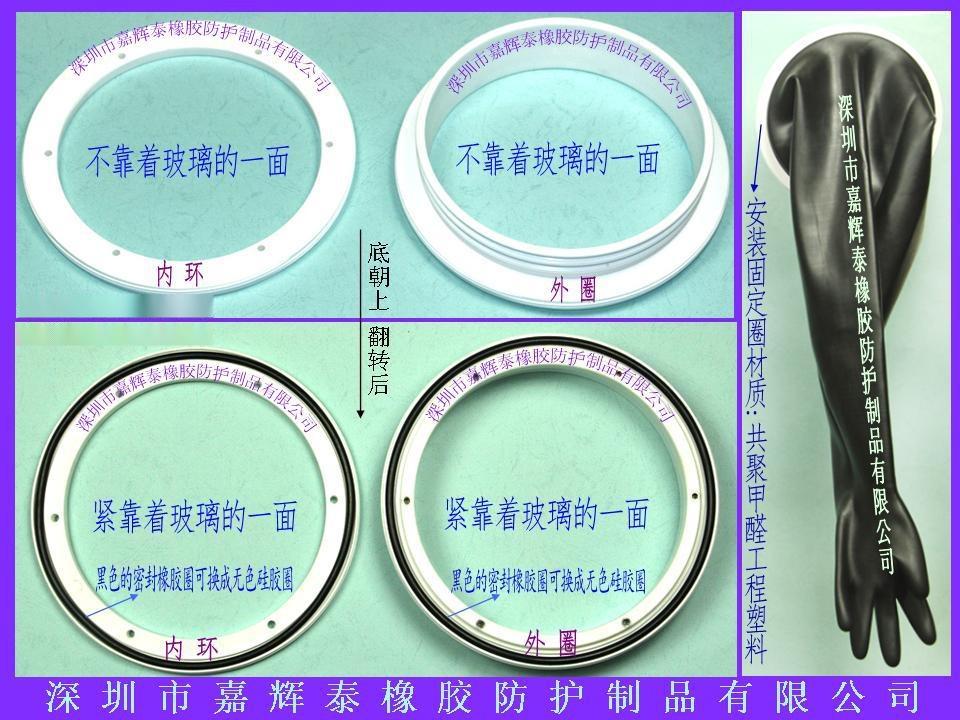 SPF鸡隔离器手套,鸡用隔离器手套,专业隔离器手套133206675